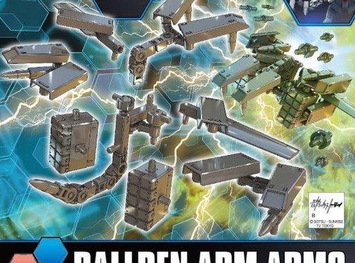 Bandai Ballden Arm Arms