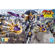 Bandai LBX Nightmare