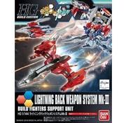 Bandai LIGHTNING BACK WEAPON SYSTEM MK-III