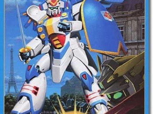Bandai Gundam Rose 1/144