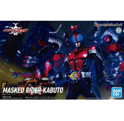 Bandai Masked Rider Kabuto