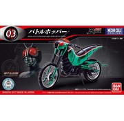 Bandai Battle Hopper