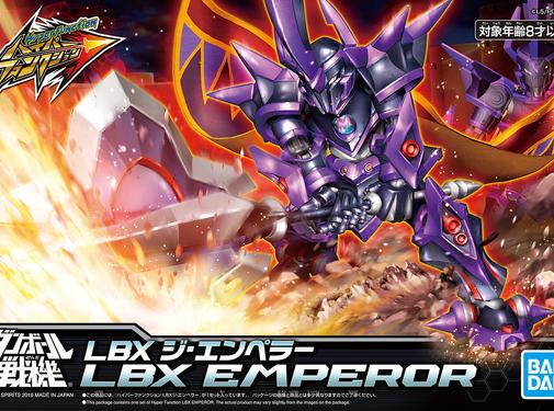 Bandai Hyper Function LBX Emperor