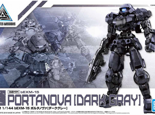 Bandai Portanova Dark Gray