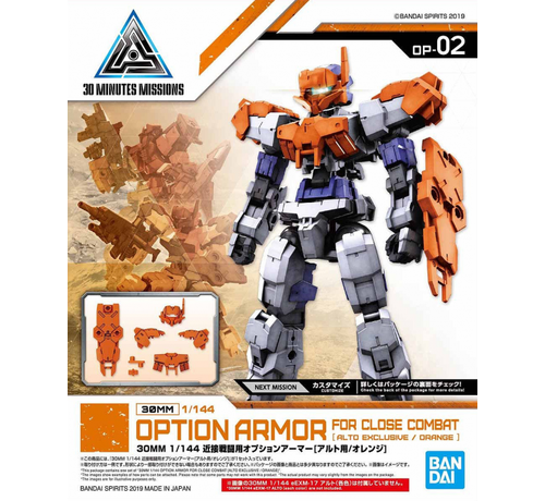"Bandai 5057782 #02 Close Quarters Battle Option Armor for Alto Orange (EACH)""30 Minute Mission"", Bandai 30 MM Option Armor"