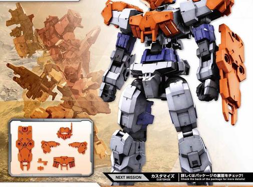 Bandai Close Quarters Battle Option Armor for Alto Orange