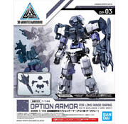 Bandai Long Range Sniper Option Armor for Alto Dark Gray