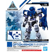 Bandai Long Range Sniper Option Armor for Alto Blue