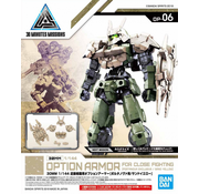 Bandai Close Quarters Combat Option Armor for Portanova Sand Yellow