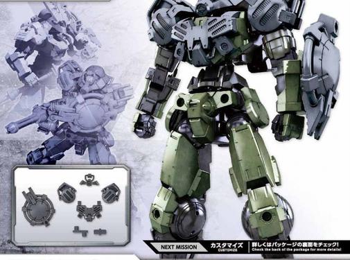 Bandai Special Forces Option Armor for Portanova Light Gray