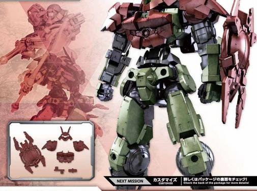 Bandai Close Quarters Combat Option Armor for Portanova Dark Red