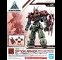 "5057797 #05 Close Quarters Combat Option Armor for Portanova Dark Red (Each)  ""30 Minute Mission"",Bandai 30 MM Option Armor"