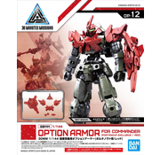 Bandai Option Armor For Commander Type (Portanova Exclusive Red)