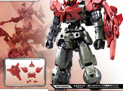Bandai Option Armor For Commander Type (Portanova Exclusive Red)
