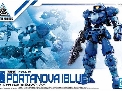 Bandai Portanova Blue
