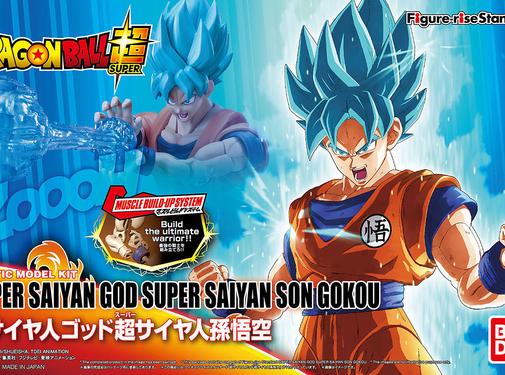 Bandai God Super Saiyan Son Goku