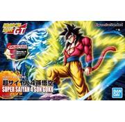 "Bandai 5058106 Super Saiyan 4 Son Goku (Renewal Ver) ""Dragon Ball GT"", Bandai Figure-rise Standard"