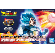 Bandai SUPER SAIYAN GOD SUPER SAIYAN VEGETA (Special Color Ver.)
