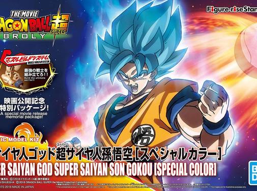 Bandai SUPER SAIYAN SON GOKU (Special Color Ver.)