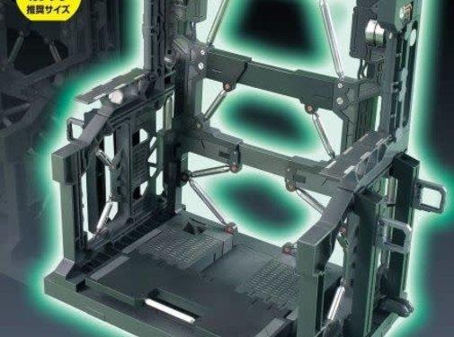 Bandai SYSTEM BASE 001 (BLACK)