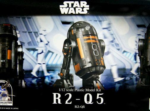 Bandai R2-Q5
