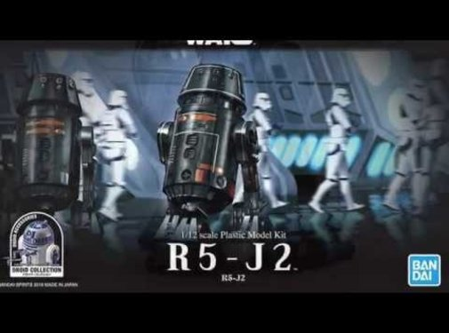 Bandai R5-J2