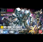 Bandai ZAKU II  SHIN MATSUNAGA'S CUSTOM