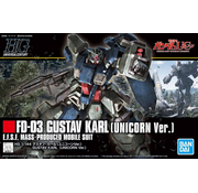 Bandai Gustav Karl (Unicorn Ver.)