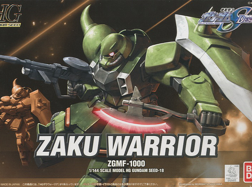 Bandai ZAKU WARRIOR