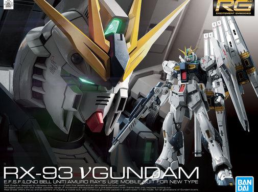 Bandai Nu Gundam