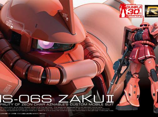 Bandai Char's Zaku II