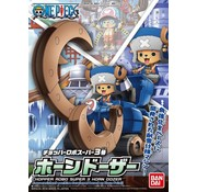Bandai Chopper Robo Super No.3 Horn Dozer