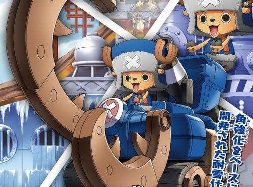 Bandai Chopper Robo Super No.3 Horn Dozer