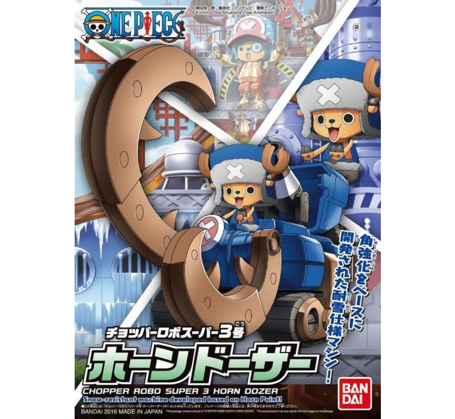 209438 Chopper Robo Super 3 Horn Dozer One Piece