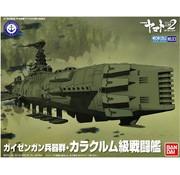 Bandai Karakrum-class Combatant ship