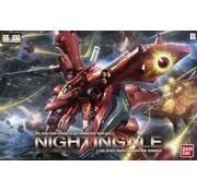Bandai Nightingale