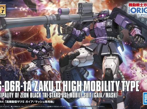 Bandai Zaku II Gaia/Mash Custom