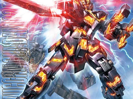 Bandai Unicorn Gundam 2 Banshee