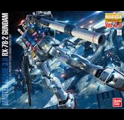 Bandai Gundam RX-78-2 Ver 3.0