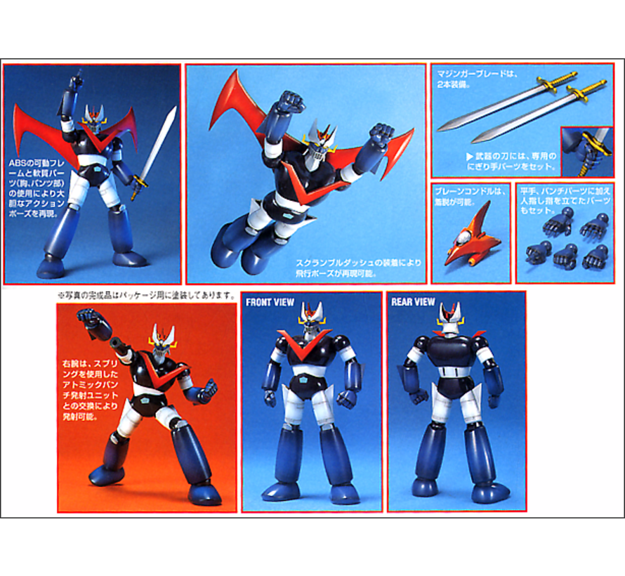 "158103 Great Mazinger ""Great Mazinger"" Bandai Mechanic Collection"