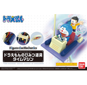 Bandai Doraemon's Secret Gadget: Time Machine