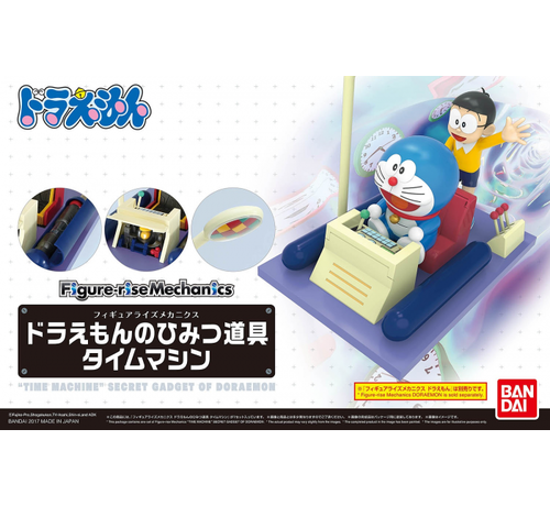 Bandai 219756 Doraemon's Secret Gadget: Time Machine Figure-Rise Mechanics