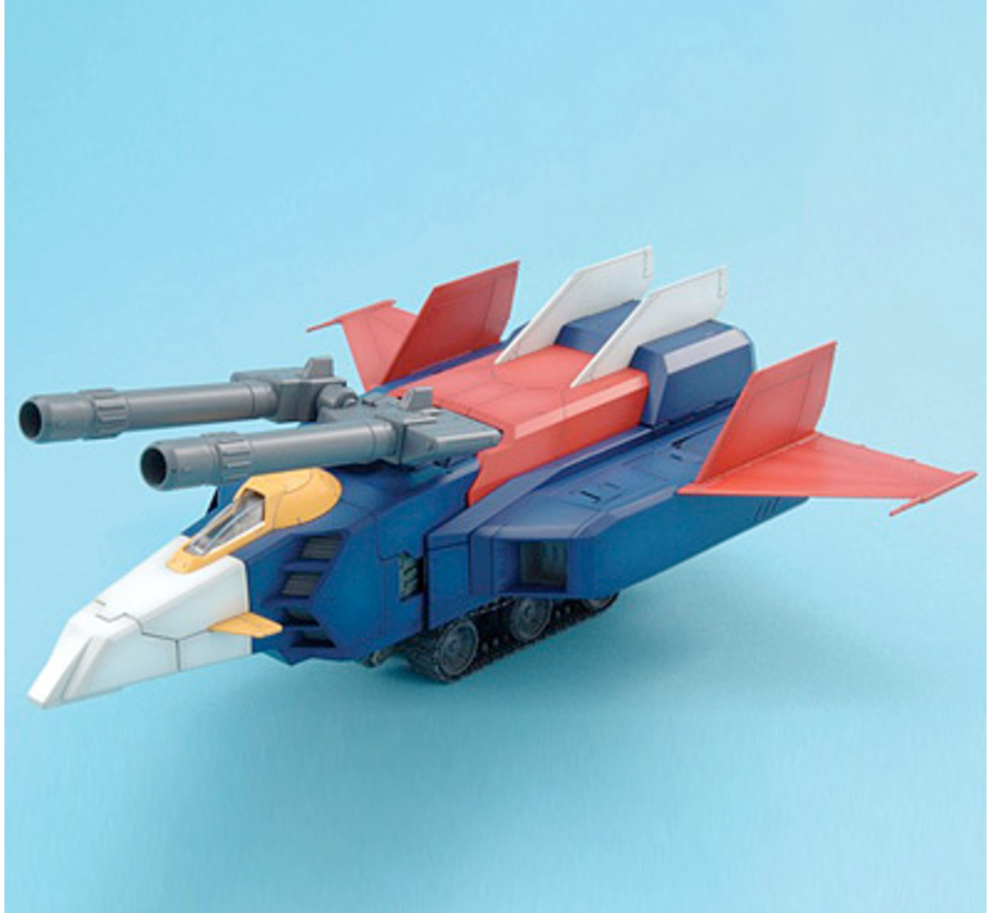 157465 G-FIGHTER Bandai MG 1:100