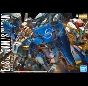 Bandai Ex-S Gundam/S Gundam