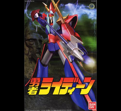 "Bandai 158104 Raideen ""Raideen The Brave"" Bandai Mechanic Collection"
