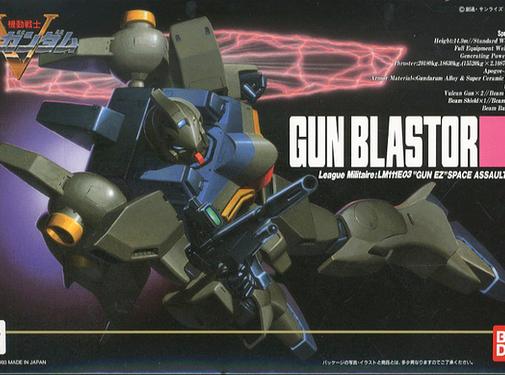 Bandai Gun Blastor Victory NGHC