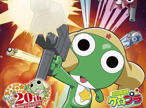 Bandai Keroro Gunso Anniversary Package Edition