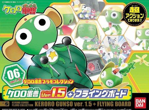 Bandai Keroro Gunso Ver 1.5 with Flying Board