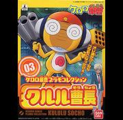 Bandai Master Sergeant Kururu