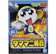 Bandai Private Tamama